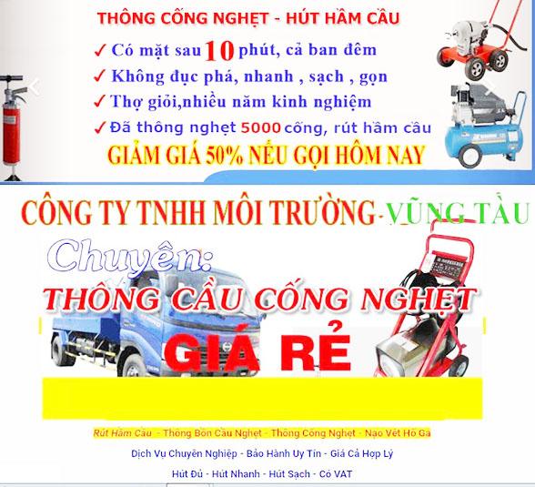 cong-ty-moi-truong-ba-ria-vung-tau